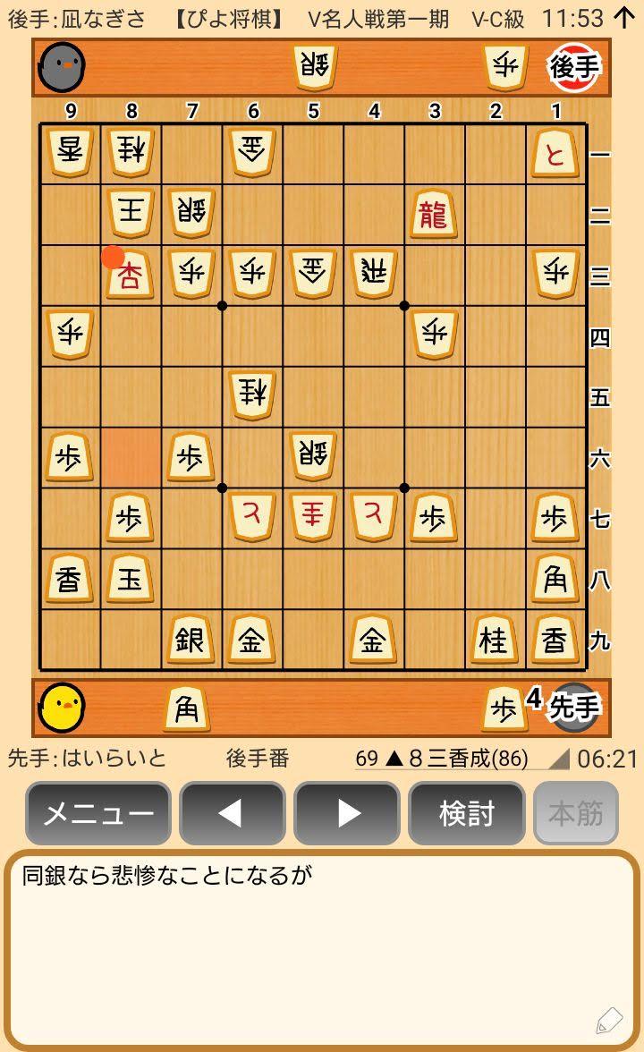 f:id:kisamoko:20200326225048j:plain