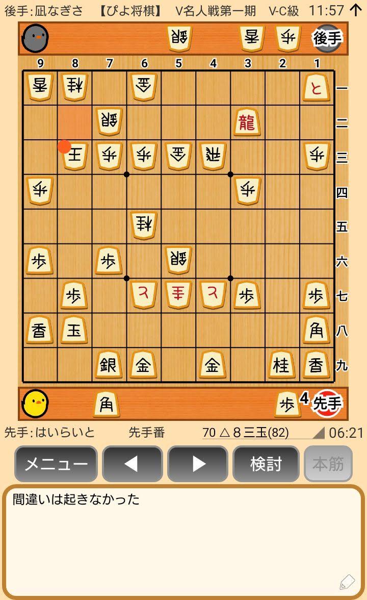 f:id:kisamoko:20200326225052j:plain