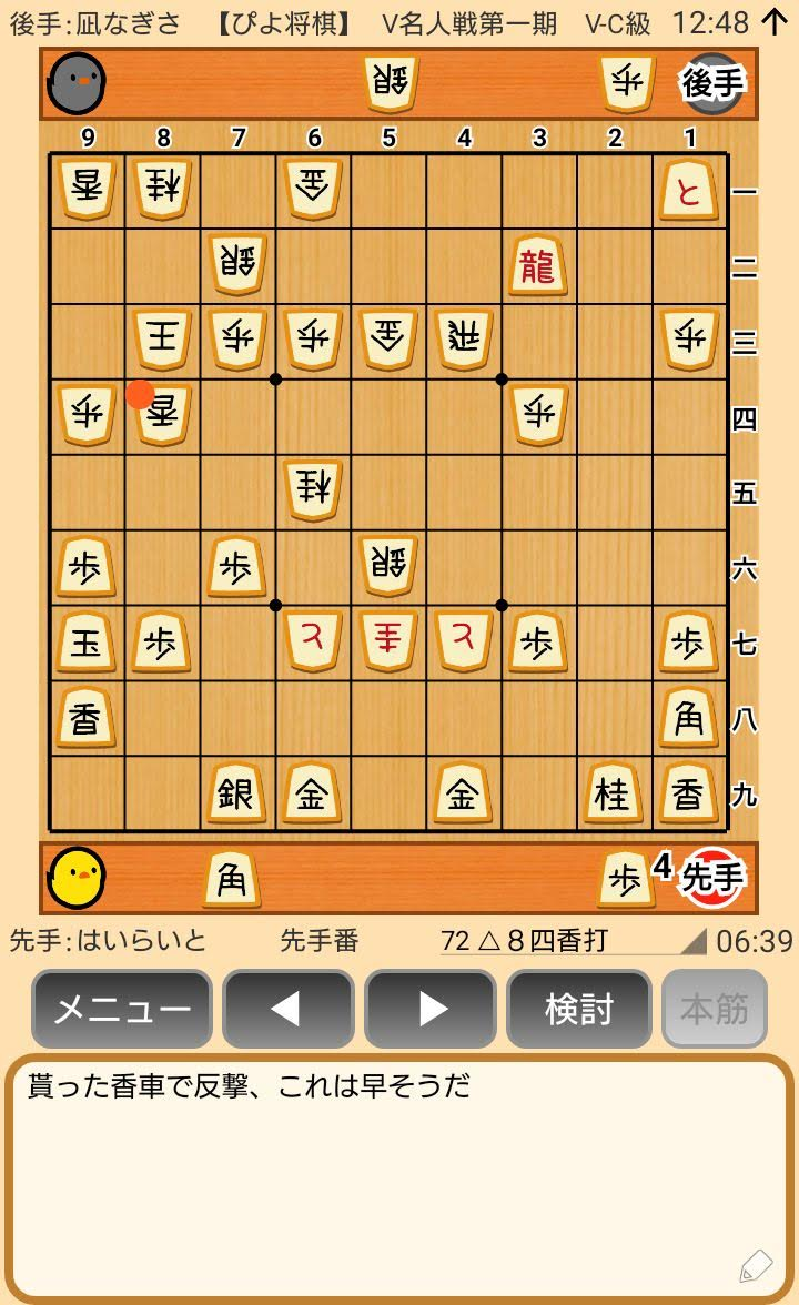 f:id:kisamoko:20200326225056j:plain