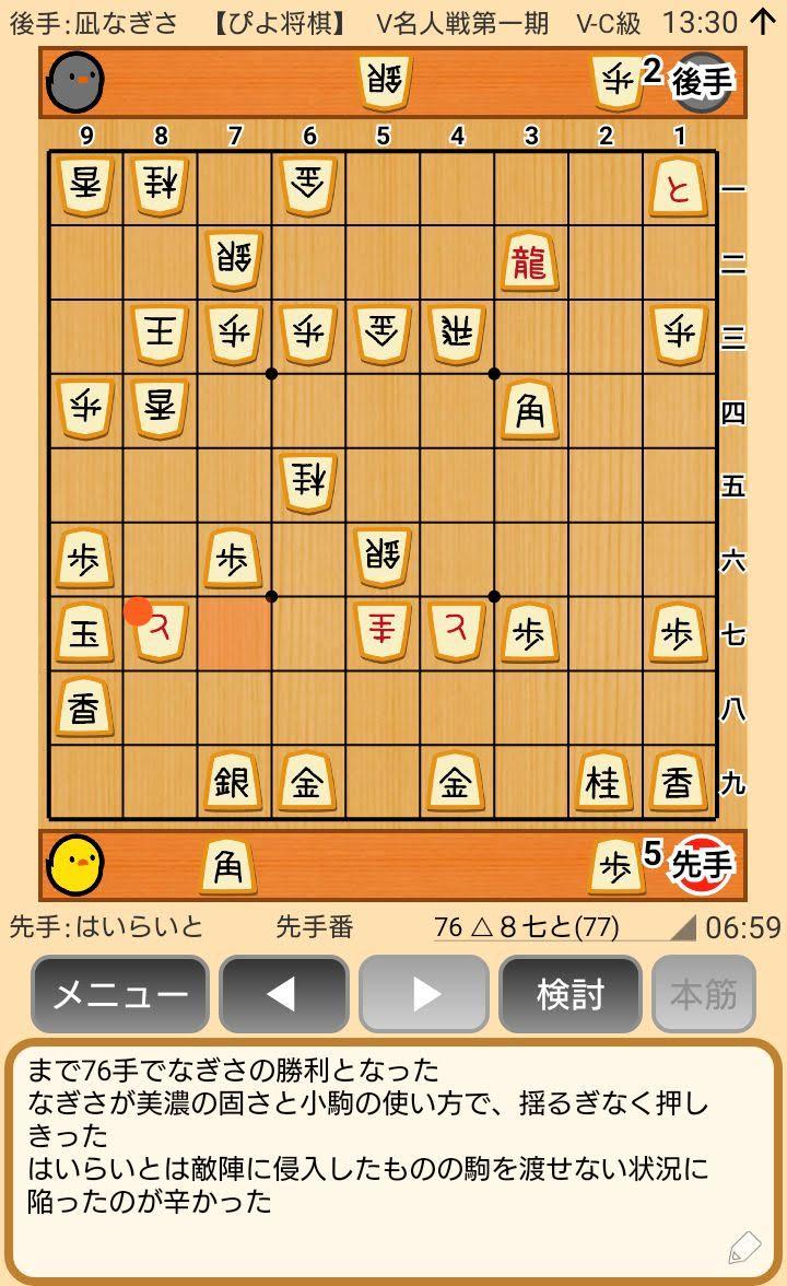 f:id:kisamoko:20200326225100j:plain