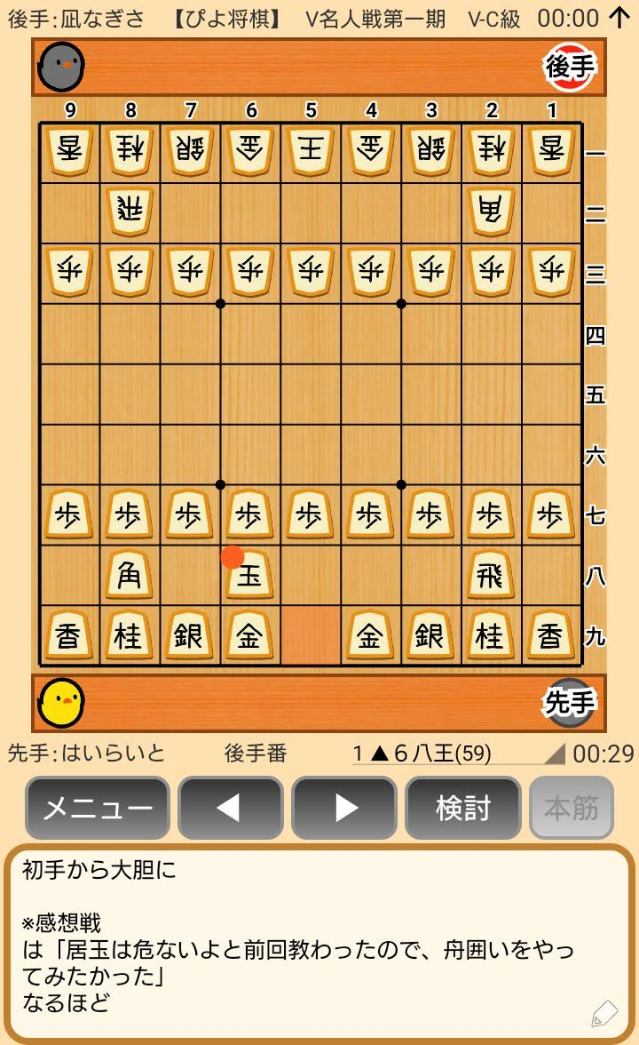 f:id:kisamoko:20200326225105j:plain