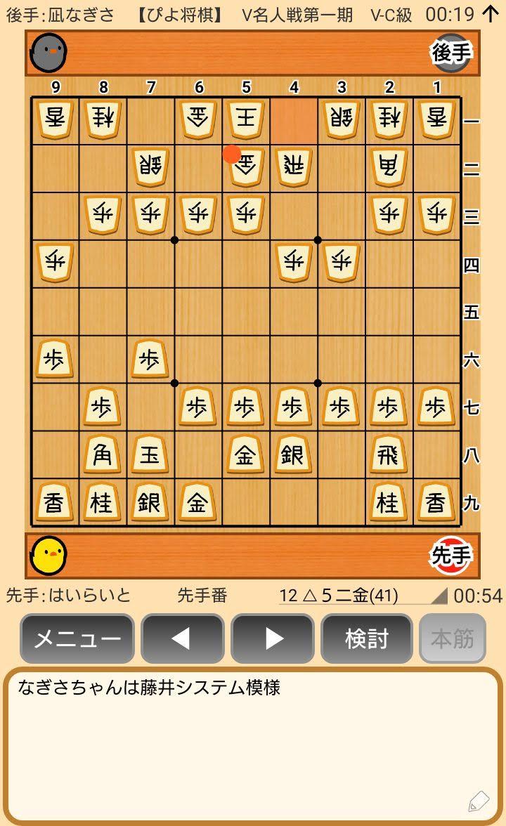 f:id:kisamoko:20200326225108j:plain