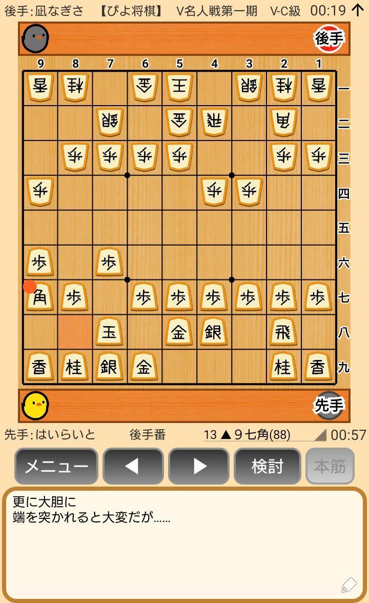 f:id:kisamoko:20200326225112j:plain