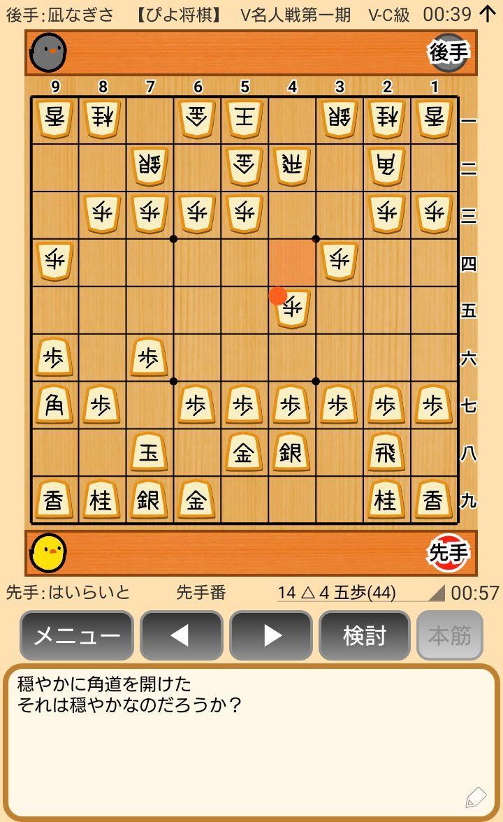 f:id:kisamoko:20200326225116j:plain