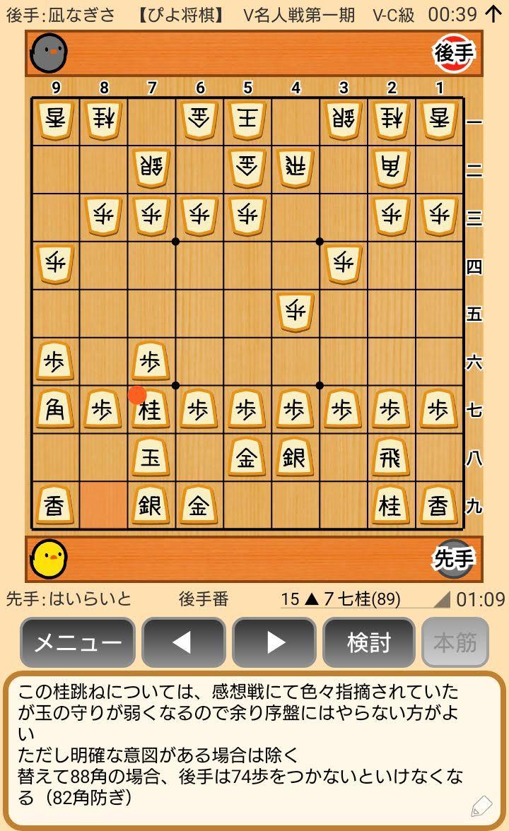 f:id:kisamoko:20200326225119j:plain