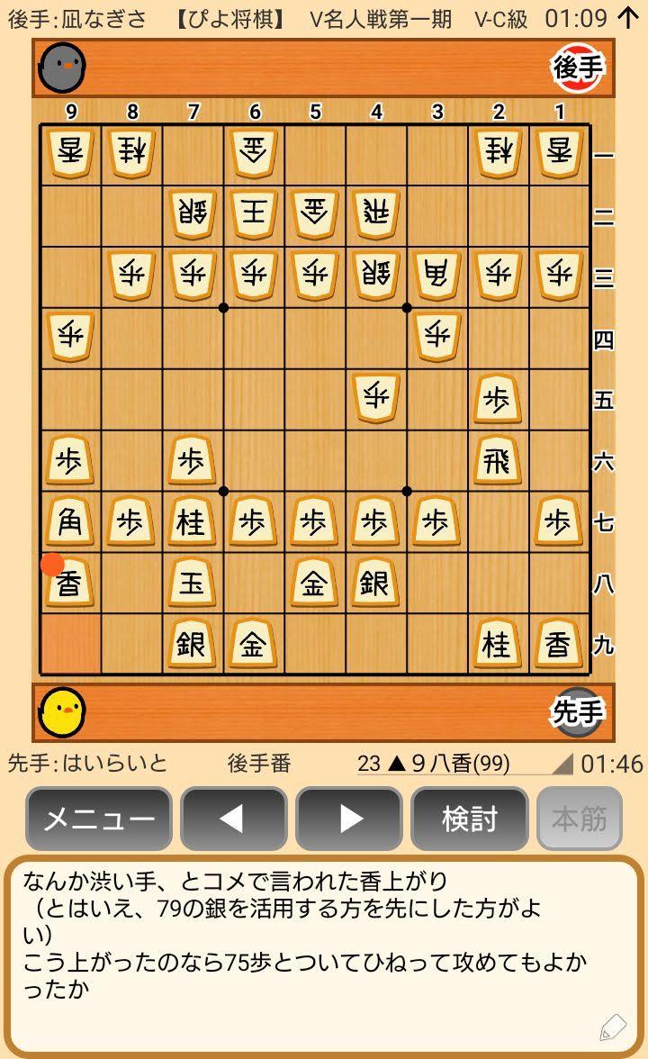 f:id:kisamoko:20200326225122j:plain