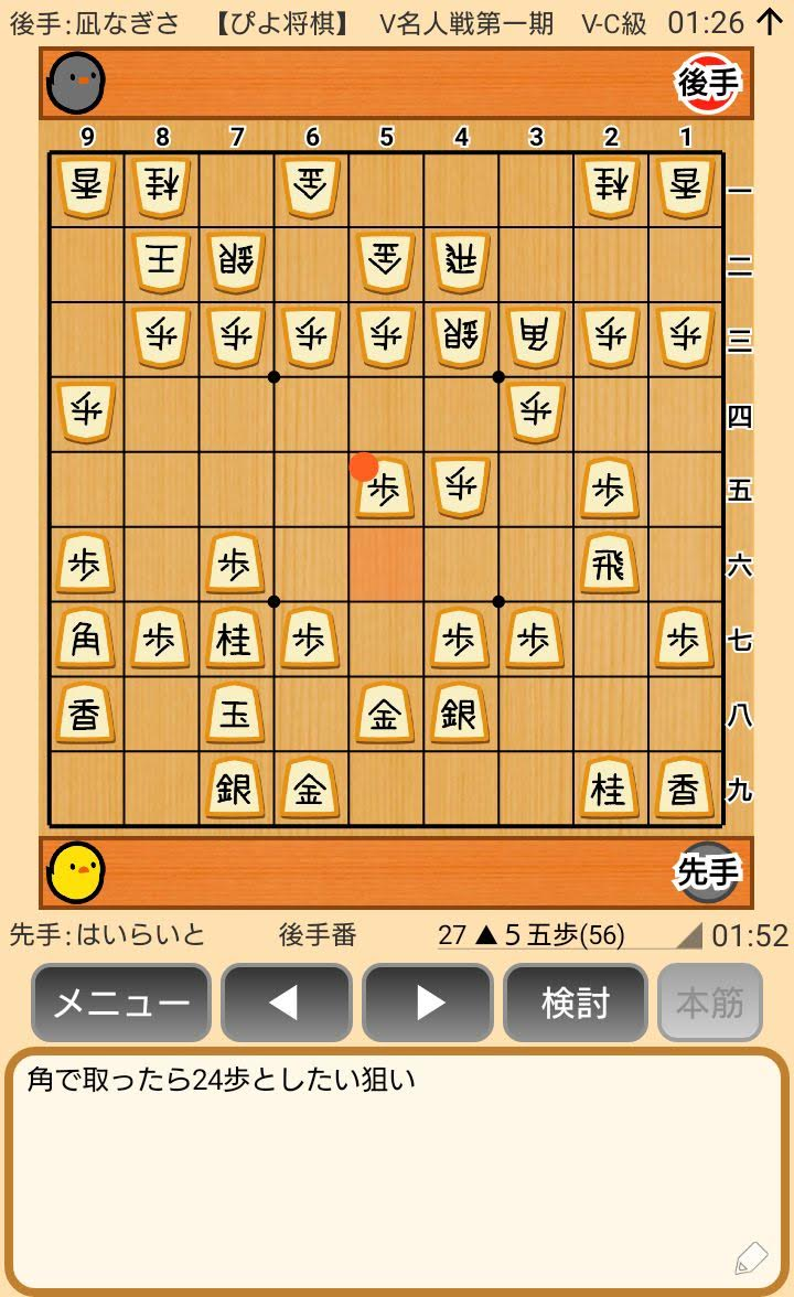 f:id:kisamoko:20200326225126j:plain
