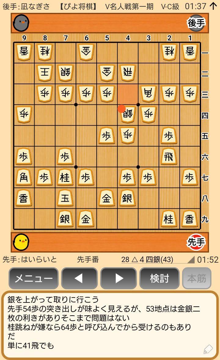 f:id:kisamoko:20200326225129j:plain
