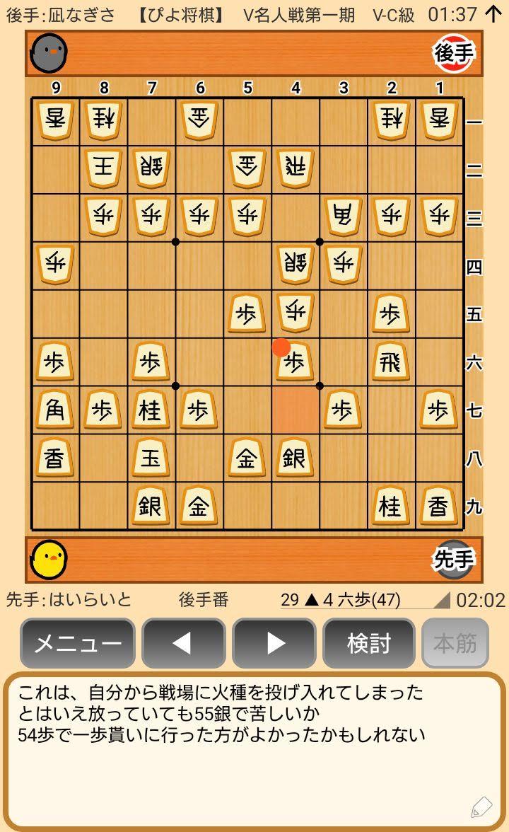 f:id:kisamoko:20200326225132j:plain
