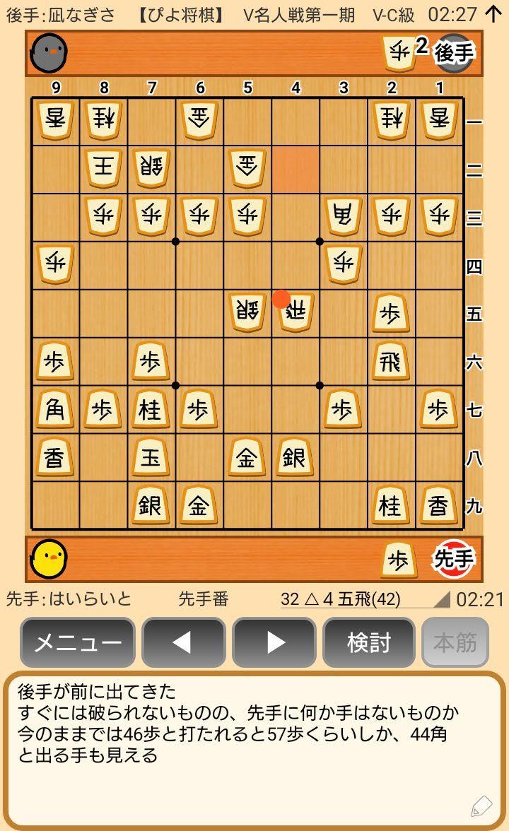 f:id:kisamoko:20200326225137j:plain