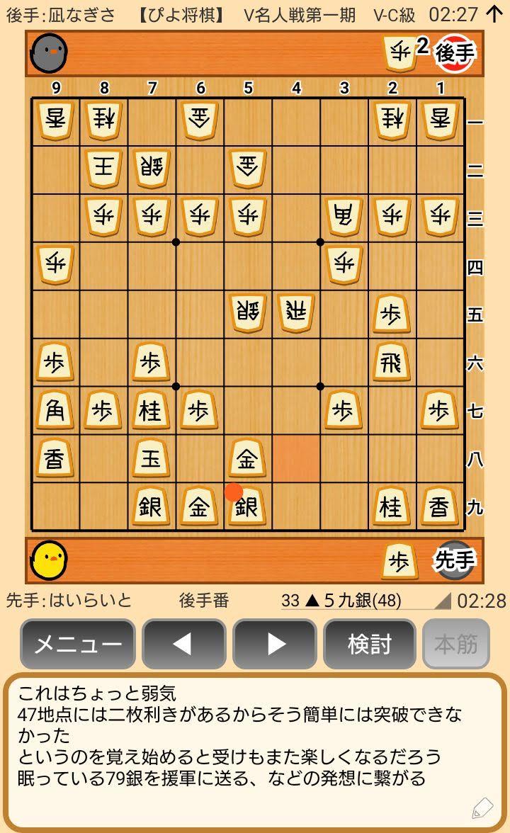 f:id:kisamoko:20200326225143j:plain