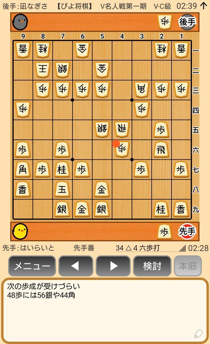 f:id:kisamoko:20200326225148j:plain