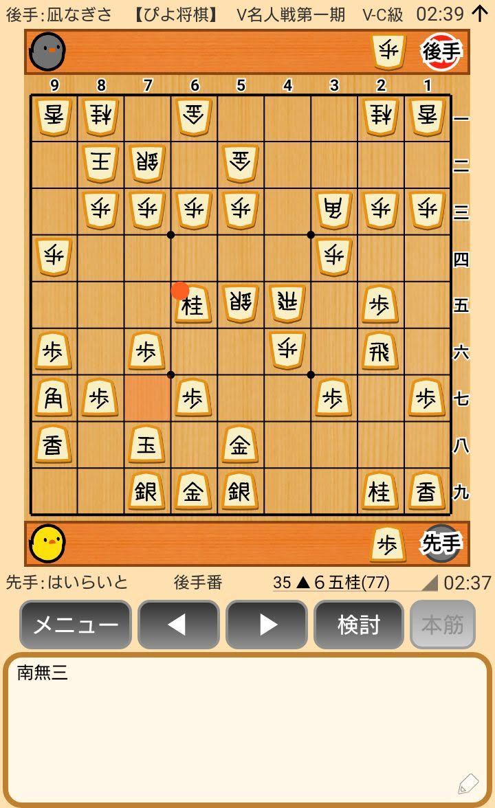 f:id:kisamoko:20200326225151j:plain