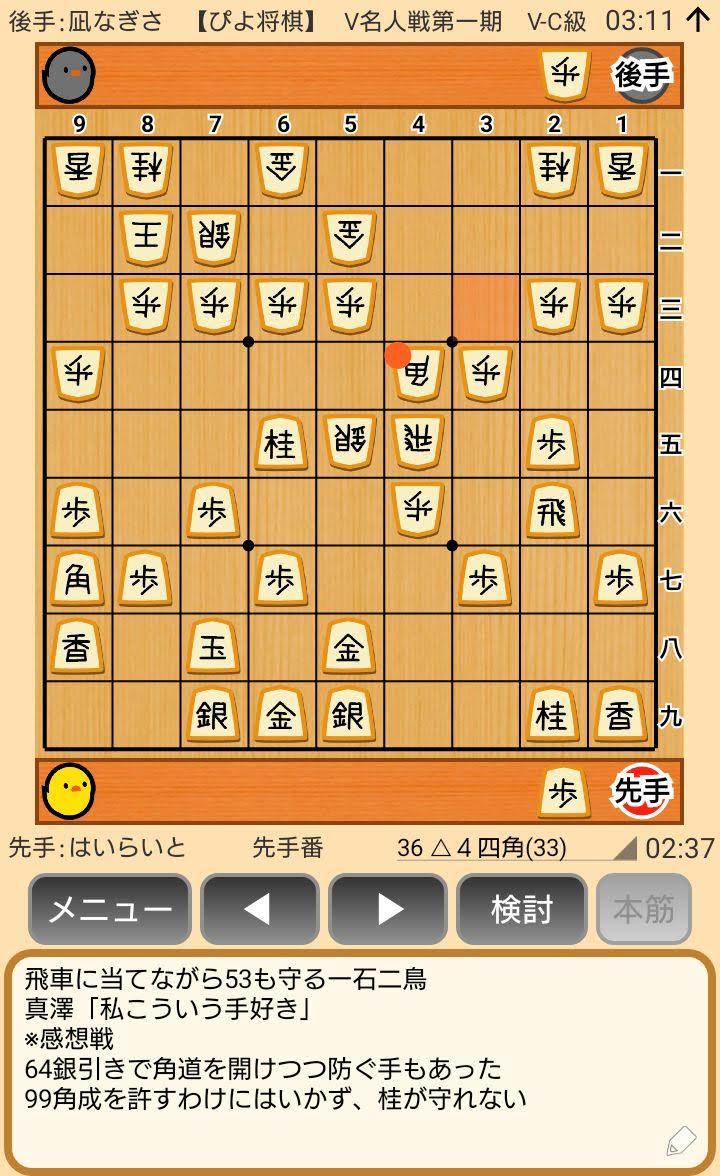f:id:kisamoko:20200326225154j:plain