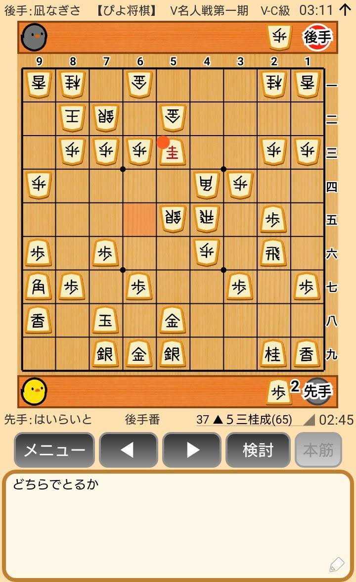 f:id:kisamoko:20200326225158j:plain