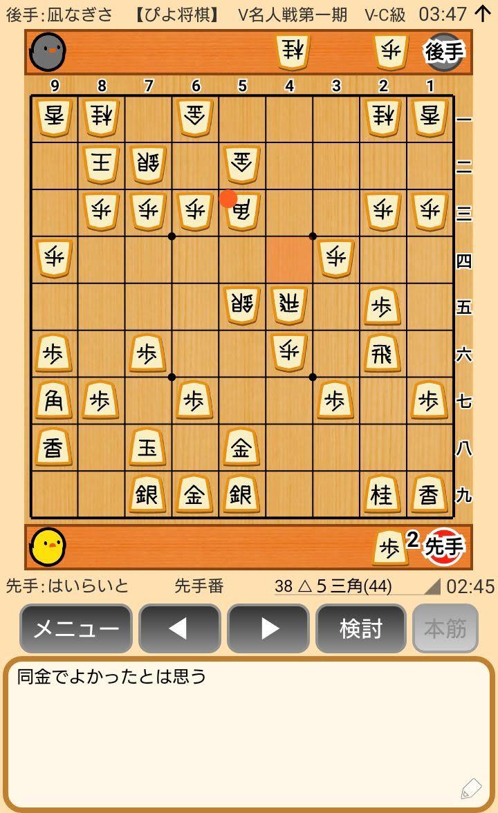 f:id:kisamoko:20200326225202j:plain