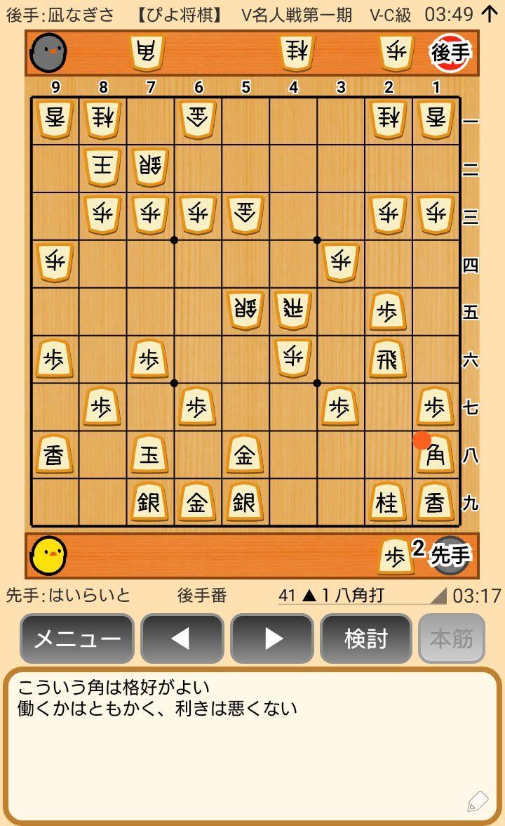 f:id:kisamoko:20200326225205j:plain