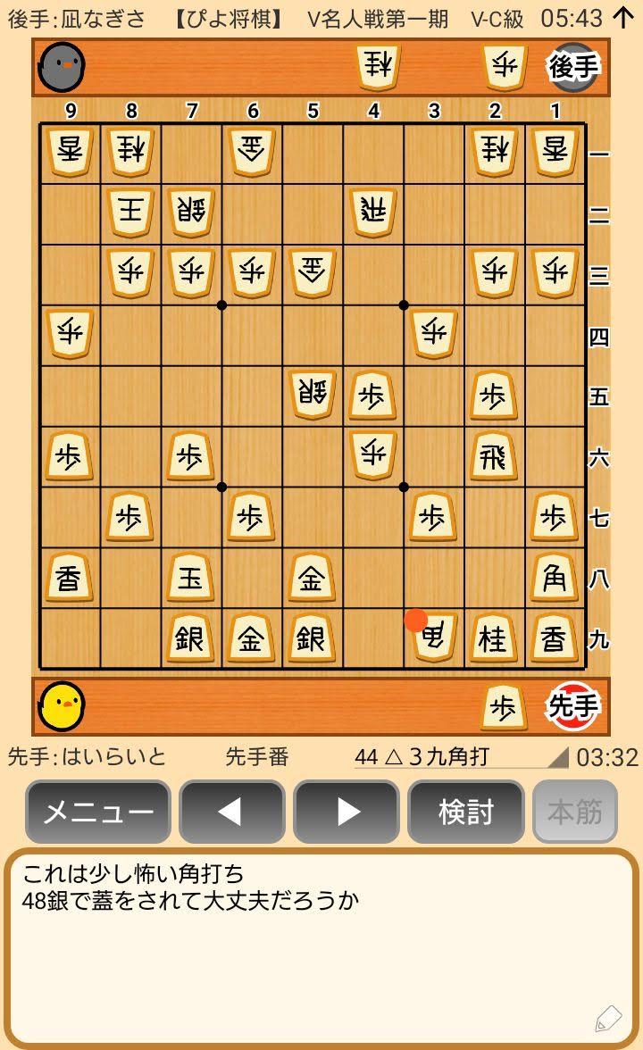f:id:kisamoko:20200326225208j:plain