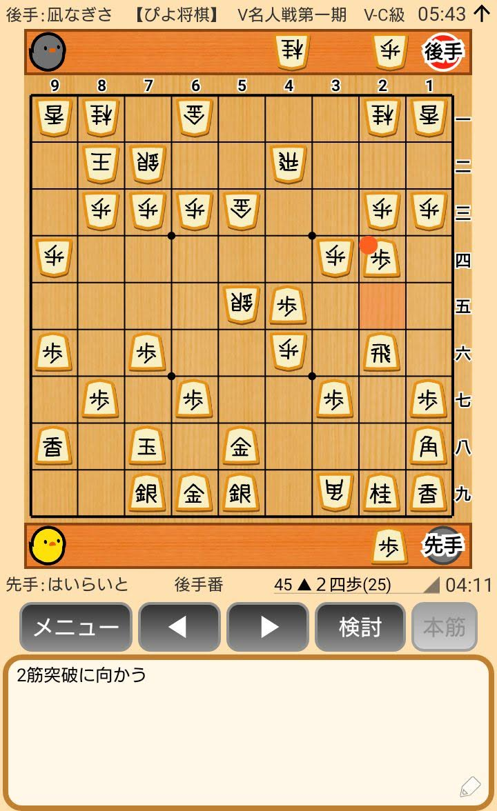 f:id:kisamoko:20200326225212j:plain
