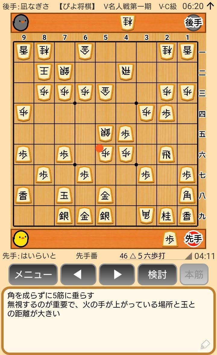 f:id:kisamoko:20200326225216j:plain