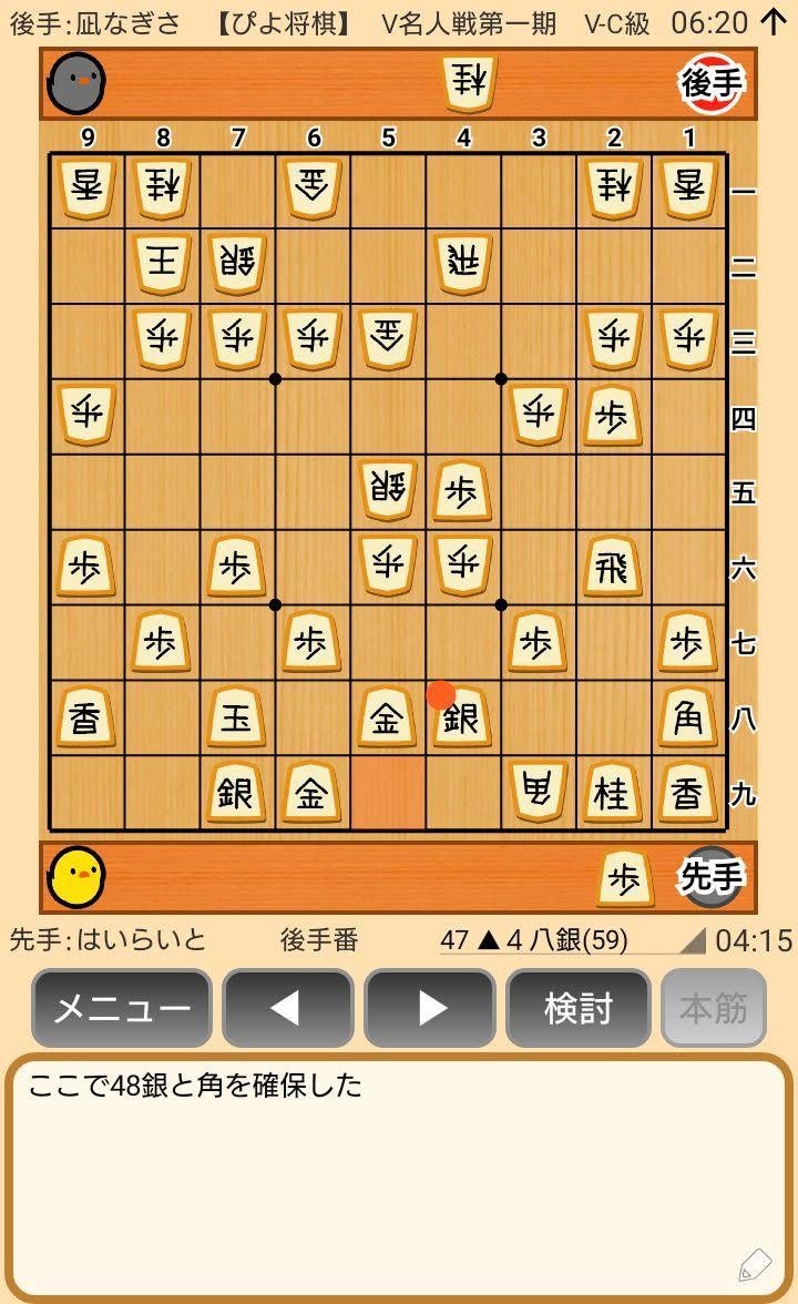 f:id:kisamoko:20200326225219j:plain