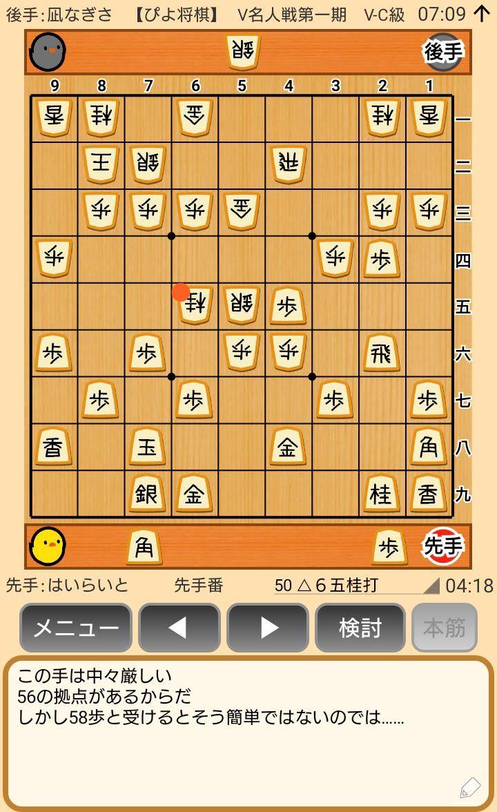 f:id:kisamoko:20200326225222j:plain