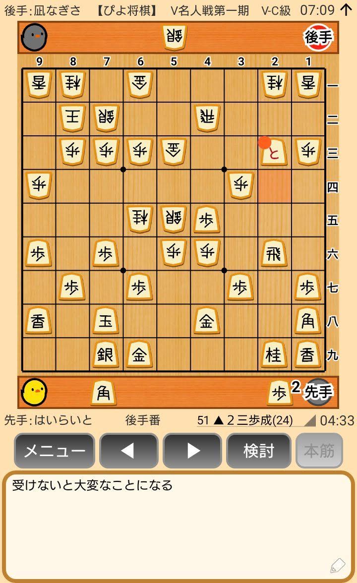 f:id:kisamoko:20200326225225j:plain