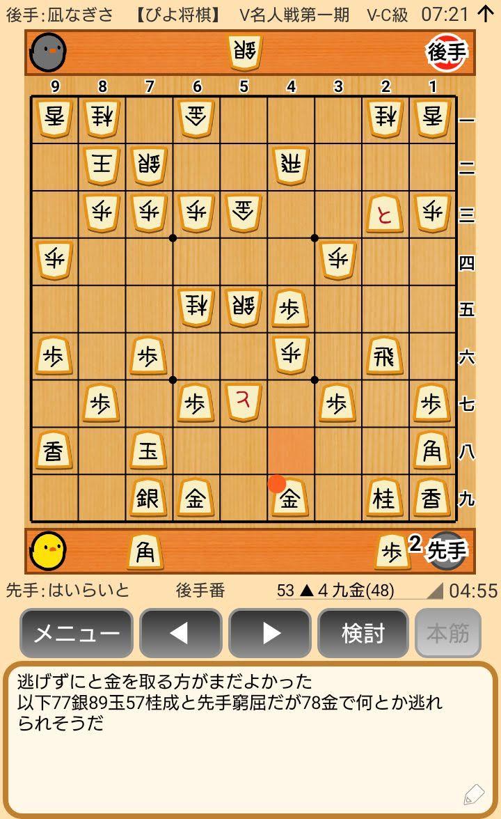 f:id:kisamoko:20200326225229j:plain