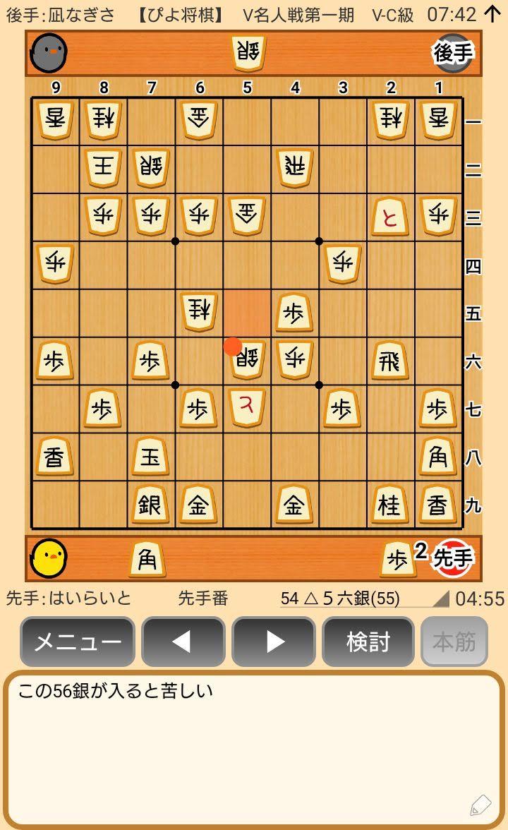 f:id:kisamoko:20200326225234j:plain