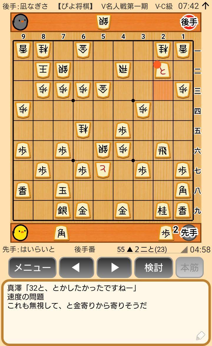 f:id:kisamoko:20200326225236j:plain