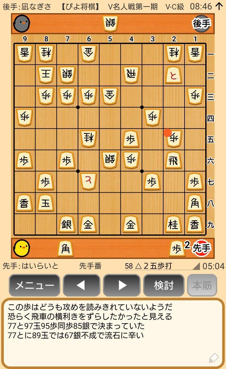 f:id:kisamoko:20200326225239j:plain