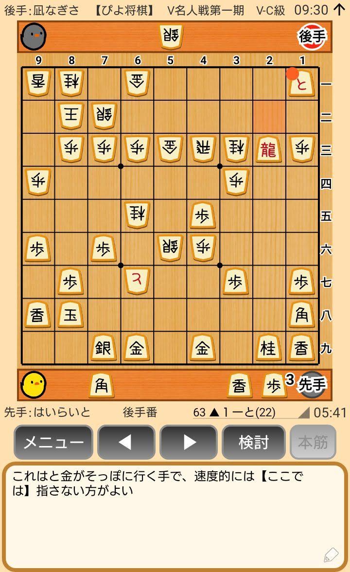 f:id:kisamoko:20200326225242j:plain