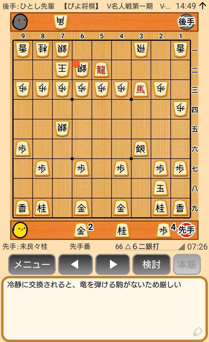 f:id:kisamoko:20200326230925j:plain