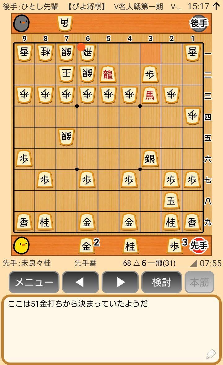 f:id:kisamoko:20200326230928j:plain