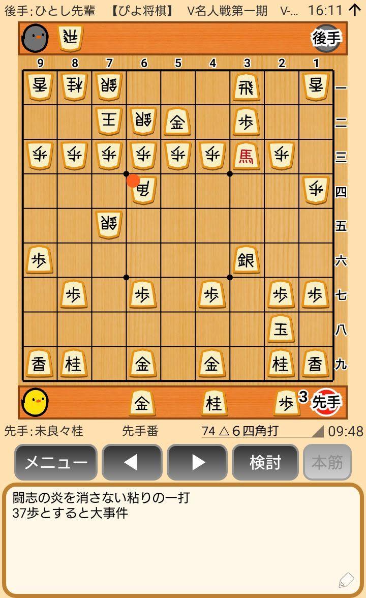 f:id:kisamoko:20200326230932j:plain