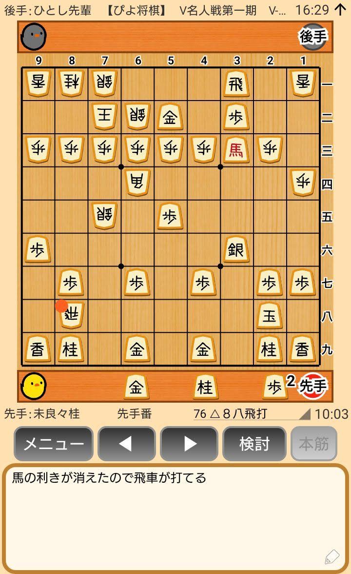 f:id:kisamoko:20200326230937j:plain