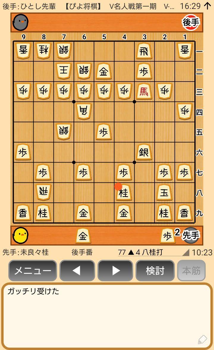f:id:kisamoko:20200326230940j:plain