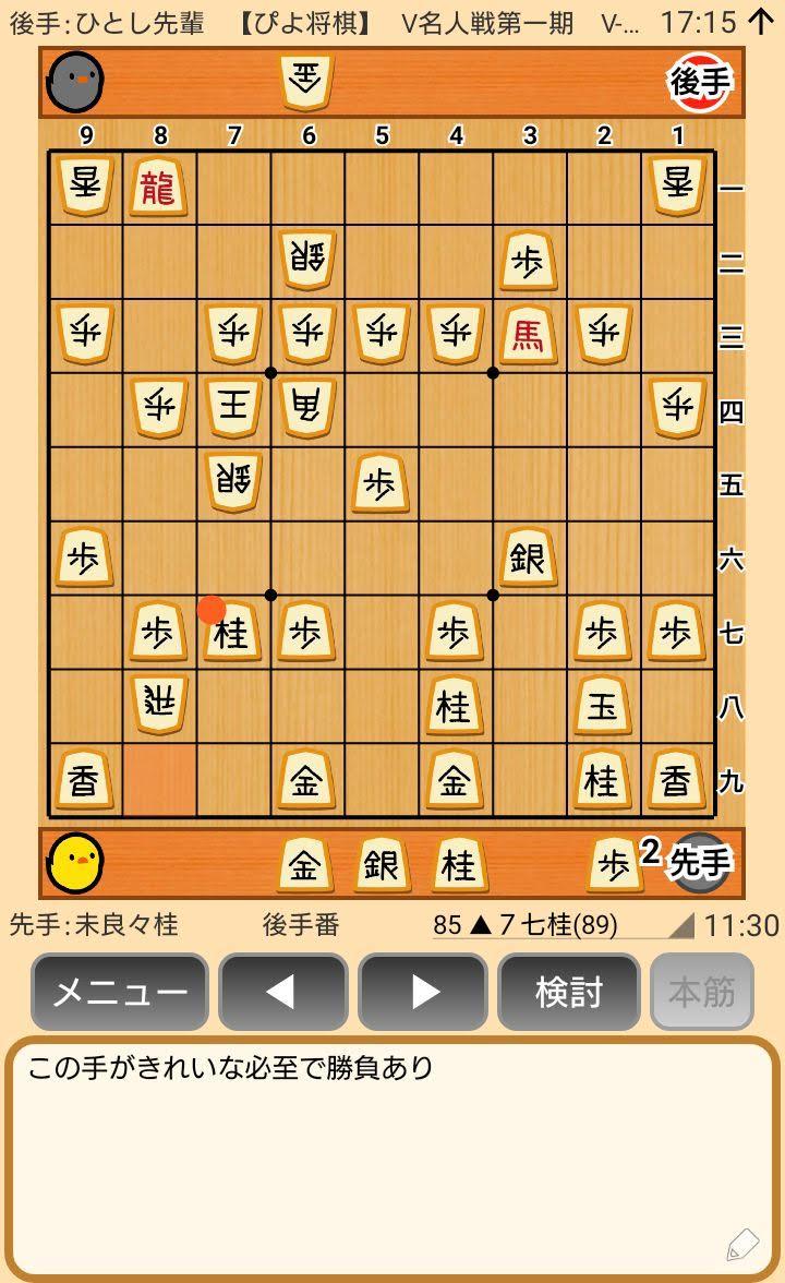 f:id:kisamoko:20200326230943j:plain
