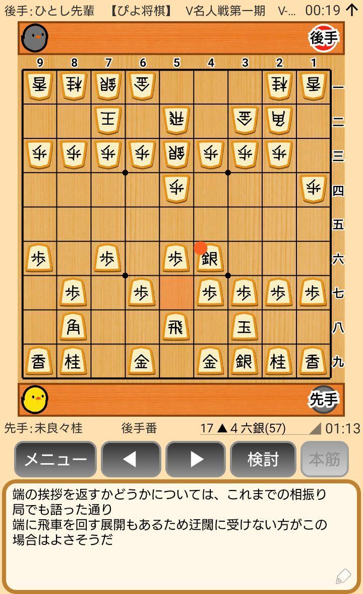 f:id:kisamoko:20200326230955j:plain