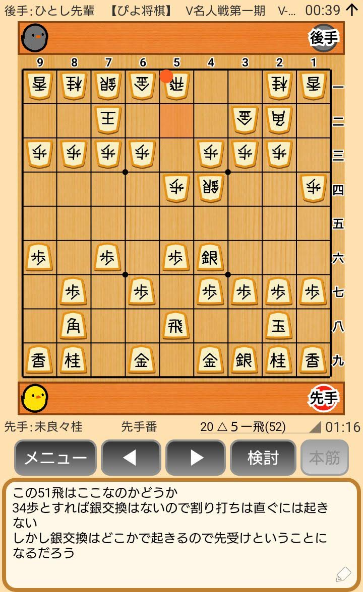 f:id:kisamoko:20200326230957j:plain