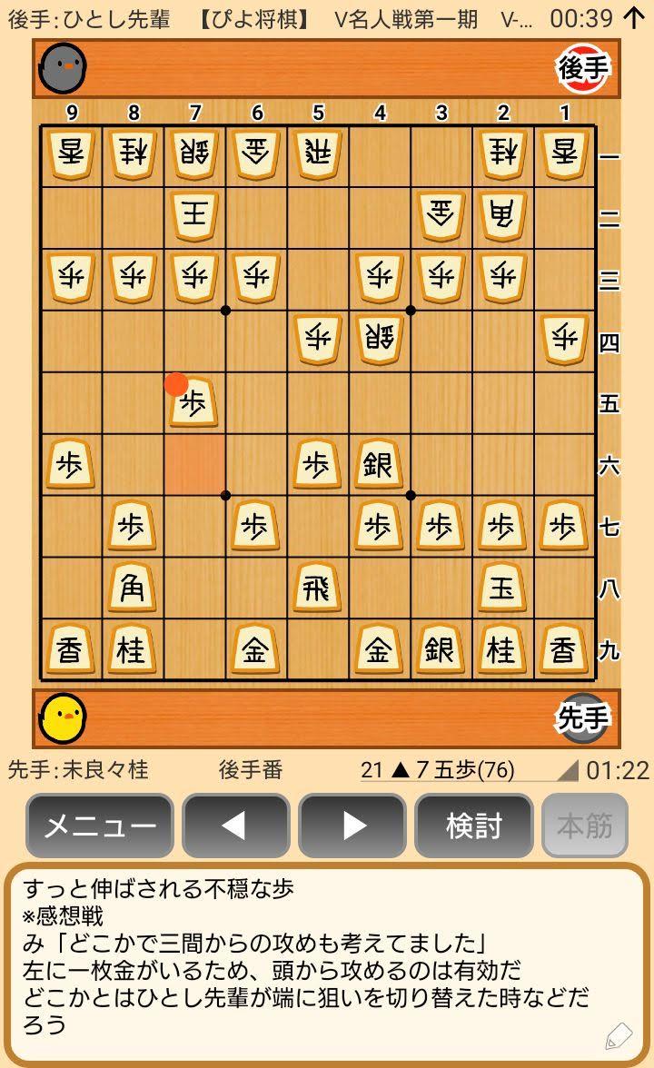 f:id:kisamoko:20200326231001j:plain