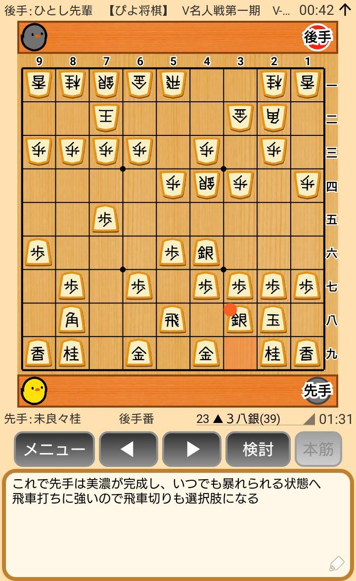 f:id:kisamoko:20200326231005j:plain