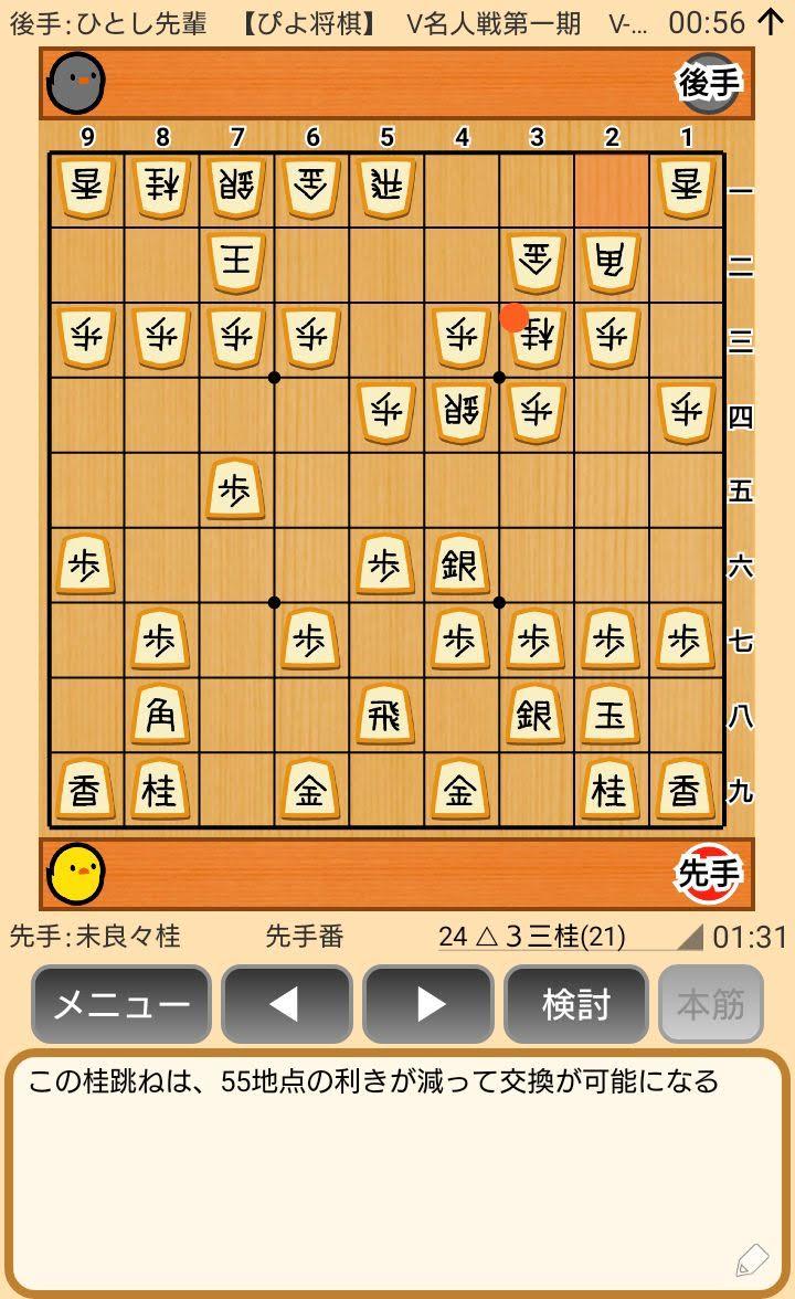 f:id:kisamoko:20200326231008j:plain