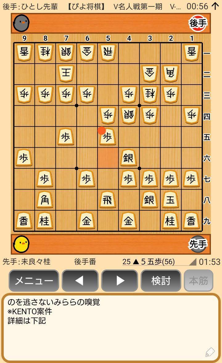 f:id:kisamoko:20200326231013j:plain