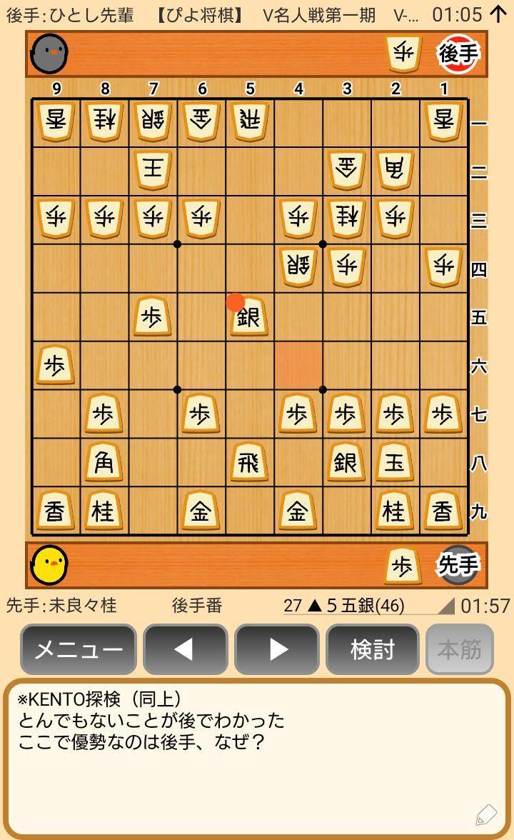 f:id:kisamoko:20200326231015j:plain