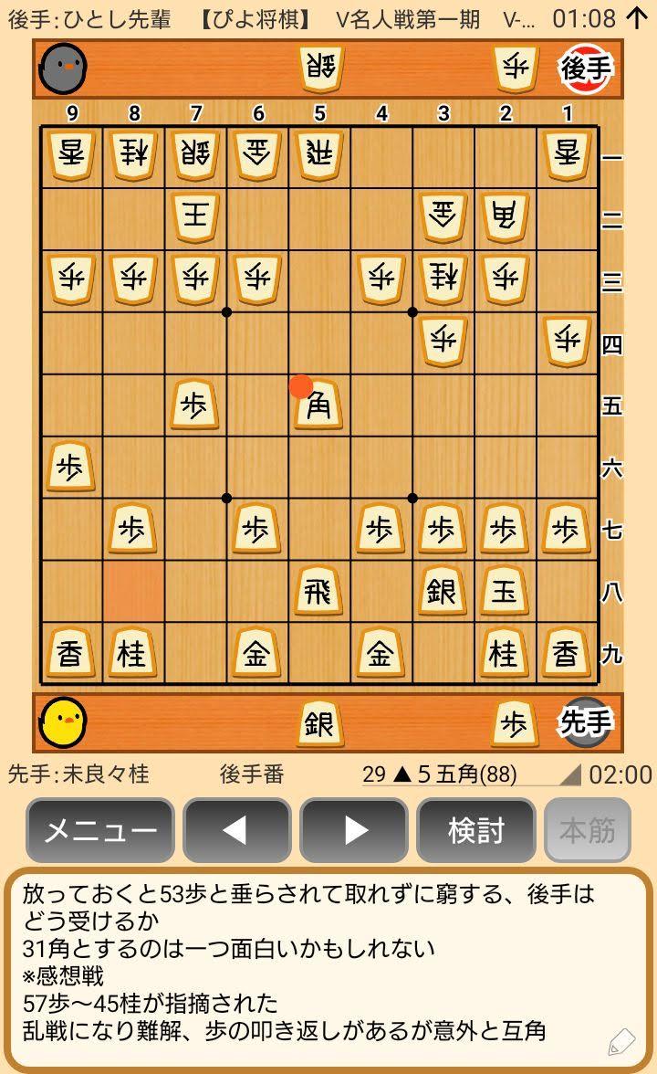 f:id:kisamoko:20200326231019j:plain