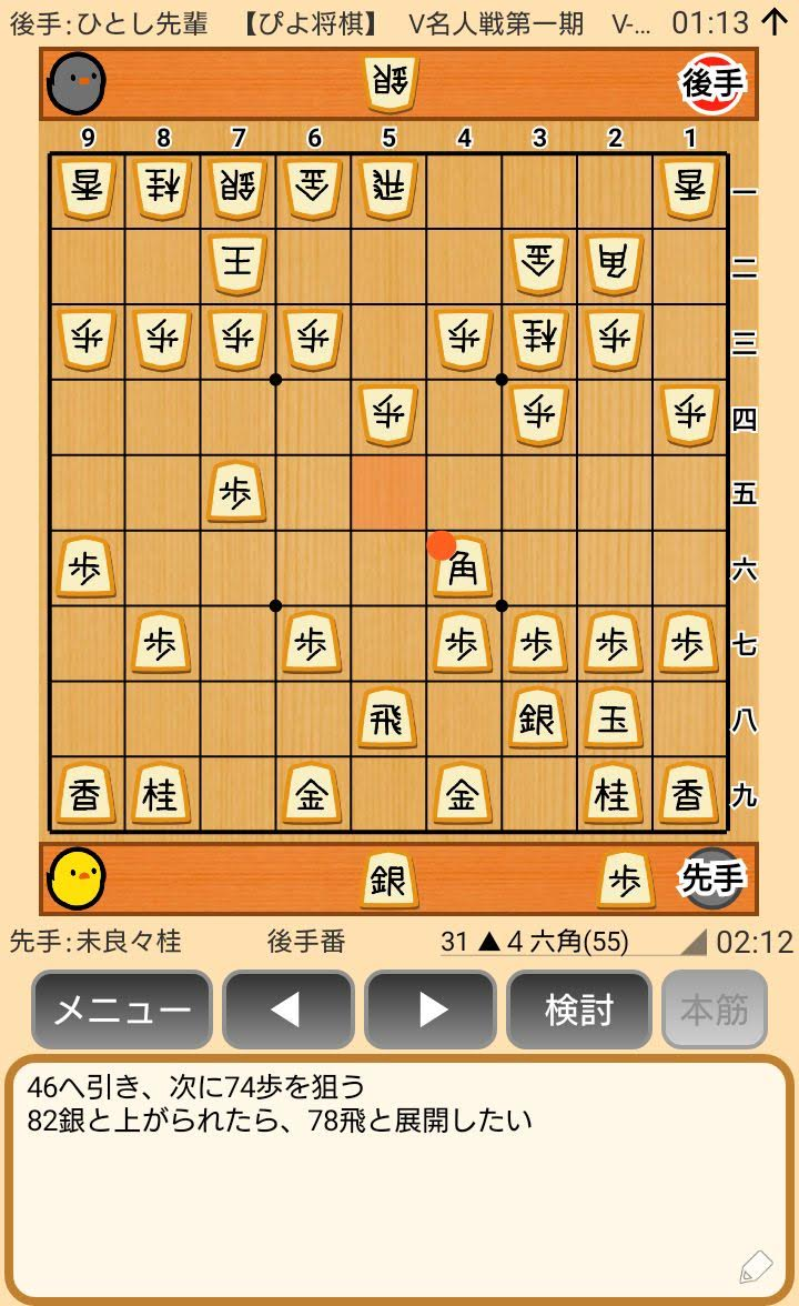 f:id:kisamoko:20200326231026j:plain