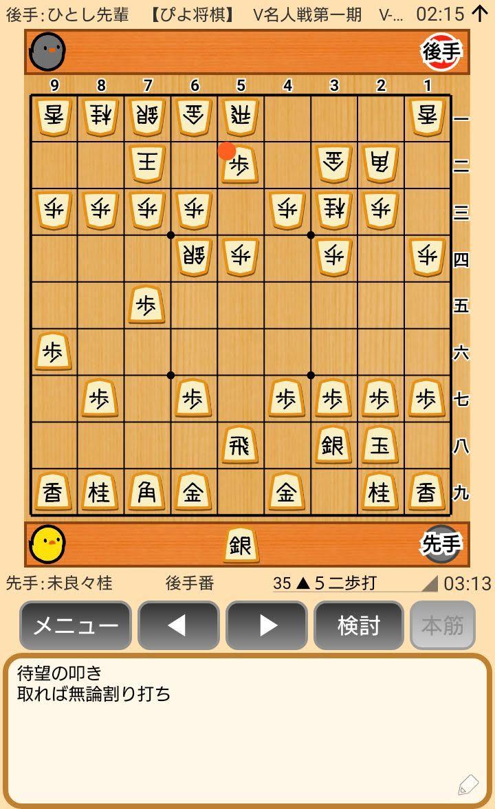f:id:kisamoko:20200326231031j:plain