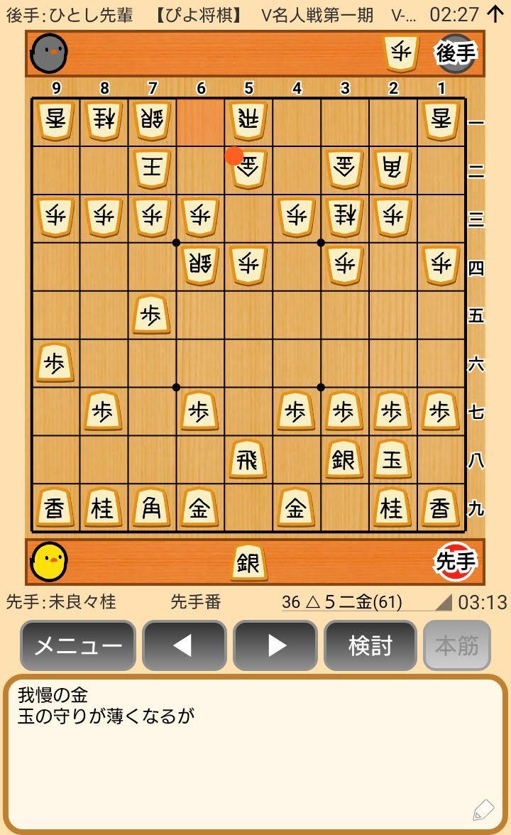 f:id:kisamoko:20200326231034j:plain