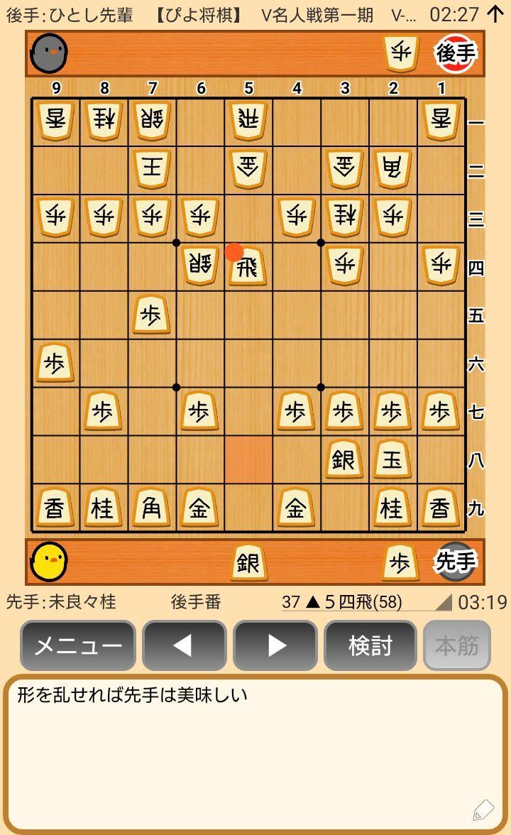 f:id:kisamoko:20200326231037j:plain